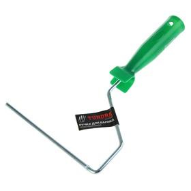 Ручка для валиков TUNDRA, 180 мм, D 6 мм Ош