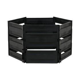 Компостер пластиковый, 600 л, 125 × 105 × 70 см, чёрный Ош