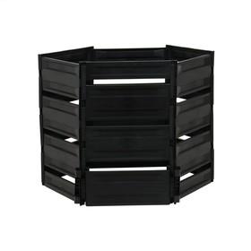 Компостер пластиковый, 800 л, 125 × 105 × 84 см, чёрный Ош
