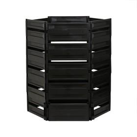 Компостер пластиковый, 1200 л, 125 × 105 × 140 см, чёрный Ош