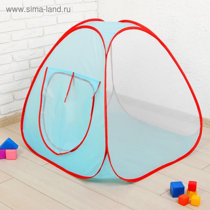 Палатка 82899-1 в сумке