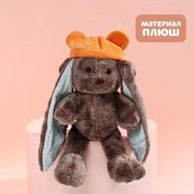 Мягкая игрушка зайка «Мишутка Lu», 25 см