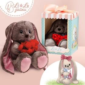 Мягкая игрушка «Джентльмен Lu», заяц, 25 см
