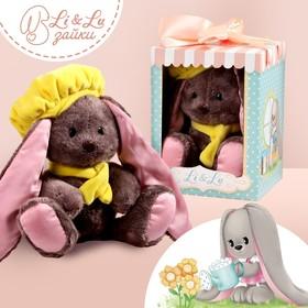 Мягкая игрушка «Li путешественница», зайка