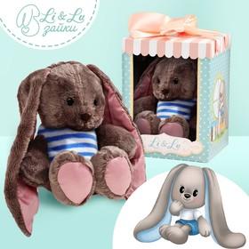 Мягкая игрушка «Lu морячок», заяц, 25 см