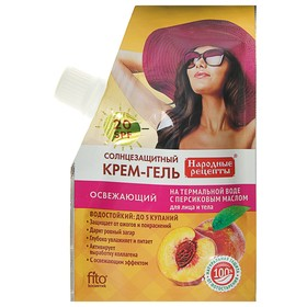 Солнцезащитный крем-гель для лица и тела «Народные рецепты» освежающий SPF 20 , 50 мл Ош