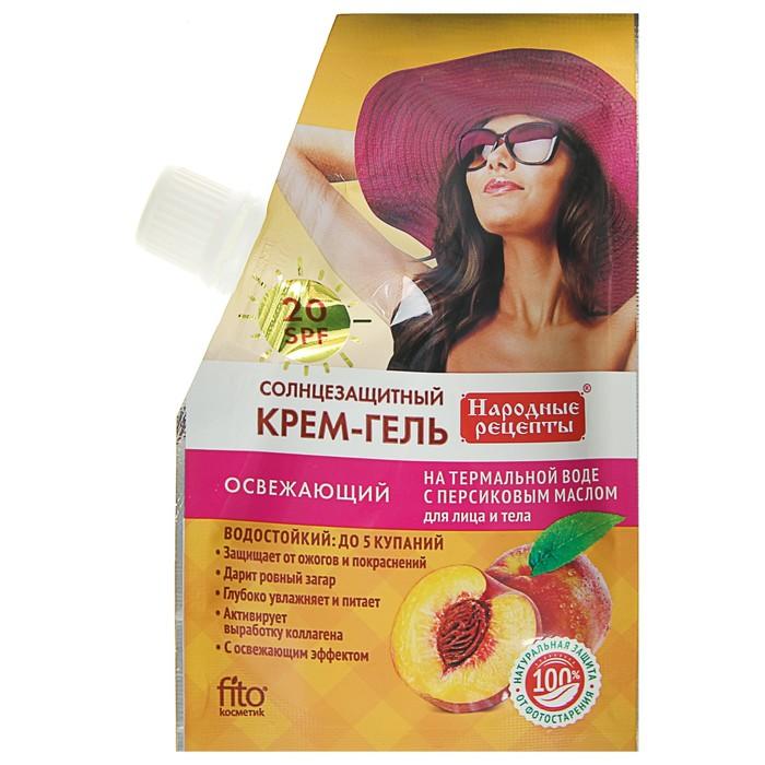Солнцезащитный крем-гель для лица и тела Народные рецепты освежающий SPF 20 , 50 мл