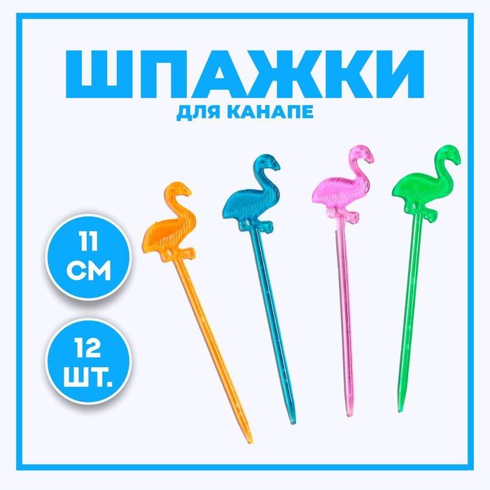 Шпажки для канапе Фламинго, набор 12 шт., цвета МИКС