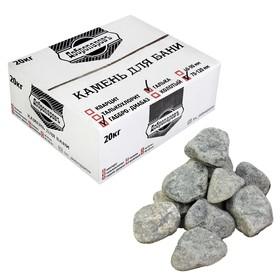 Камень для бани 'Габбро-диабаз' галтованный, 'Добропаровъ' коробка 20кг, фракция 70-120мм Ош