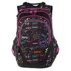 Рюкзак молодёжный Yes T-29 45 х 29 х 14 см, эргономичная спинка, OMG, чёрный/розовый