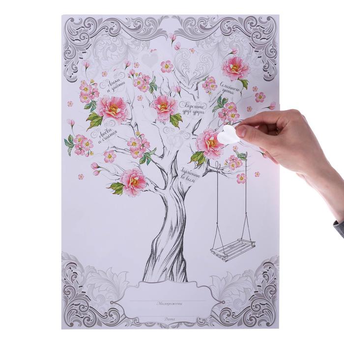 Дерево пожеланий с наклейками «Качель», 33 х 47,6 см