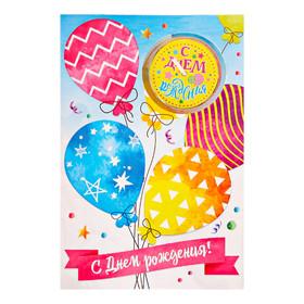 Свеча в открытке 'С днем рождения!' Ош