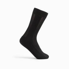 Носки мужские в сетку, цвет чёрный, размер 25