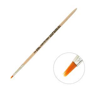 Кисть Синтетика Плоская № 2 (ширина обоймы 2 мм; длина волоса 6 мм), деревянная ручка, Calligrata Ош