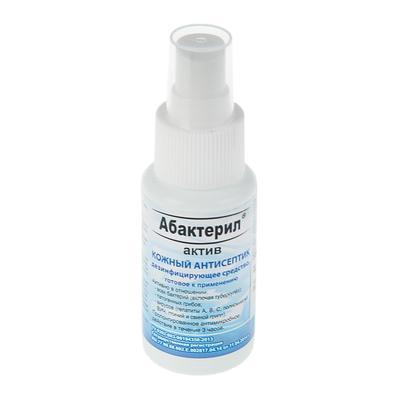 Антисептик кожный «Абактерил-актив» спрей, противовирусный, 50 мл. - Фото 1