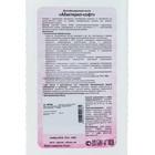Жидкое мыло Абактерил-СОФТ, противовирусное, твердый флакон с насос-дозатором, 1 л - Фото 3