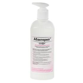 Жидкое дезинфицирующее мыло «Абактерил» Софт с насос-дозатором, противовирусное, 500 мл.