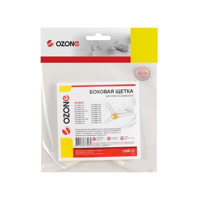 Боковая щетка Ozone UNR-72 для робота-пылесоса iRobot Roomba, 1 шт