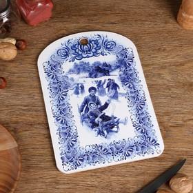 Доска разделочная сувенирная 'Гжель. Катание на санках', 19,5×27,5 см Ош