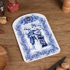 Доска разделочная сувенирная 'Гжель', 19,5×27,5 см Ош