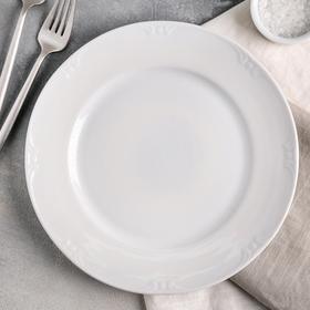 """Тарелка мелкая 23,5 см """"Ритм"""""""