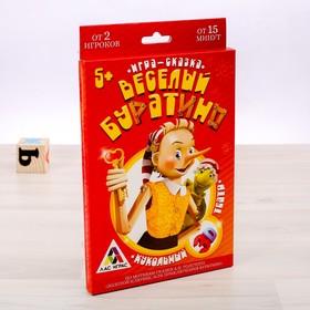 Детский кукольный театр 3D «Веселый Буратино»