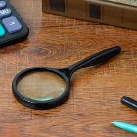 Лупа классическая, эргономичная ручка 4х, d=6,5см, Ош