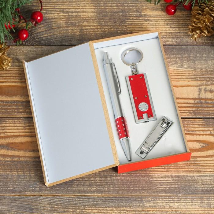 Набор подарочный 3в1 ручка, кусачки, фонарик красный