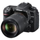 Зеркальный Фотоаппарат Nikon D7500, 24.2 Mpix, 18-140 мм, 1080 p, Full HD, черный