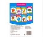 Обучающие карточки Г. Домана «Грибы и ягоды», на скрепке, 20 стр. - Фото 4