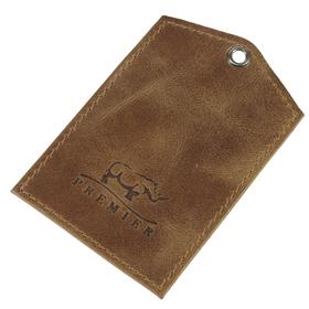 Обложка для документов, цвет коричневый