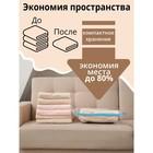 Вакуумный пакет для хранения вещей 40×50 см, цветной - Фото 2
