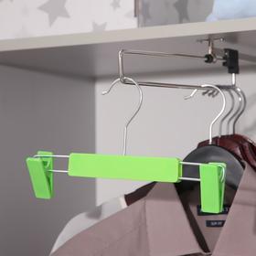 Вешалка для брюк и юбок с зажимами, 23×13 см, цвет зелёный