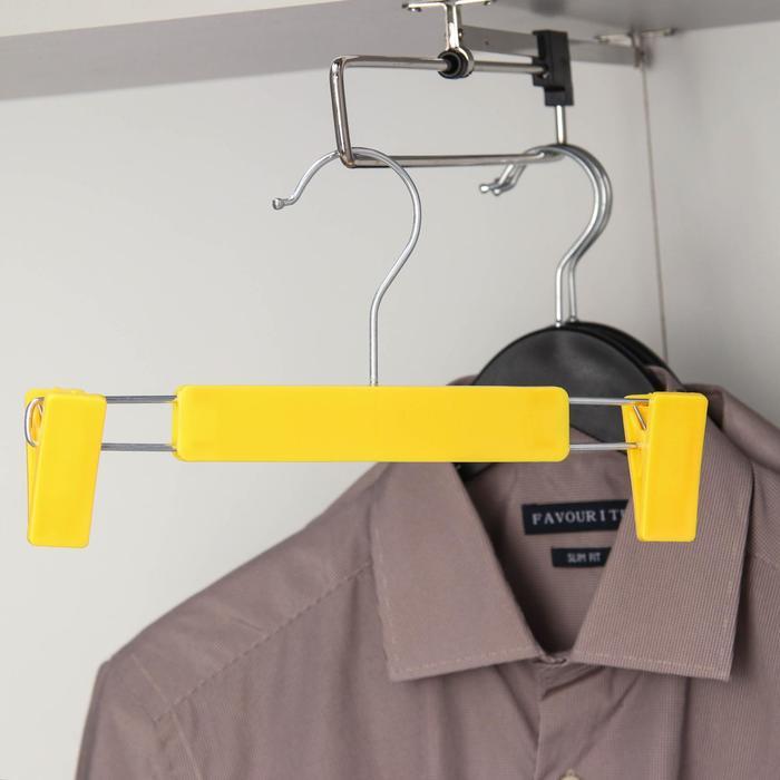 Вешалка для брюк и юбок с зажимами 23×13 см, цвет жёлтый