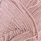Розово-бежевый