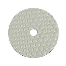 Алмазный гибкий шлифовальный круг TUNDRA, для сухой шлифовки, 100 мм, № 800 Ош
