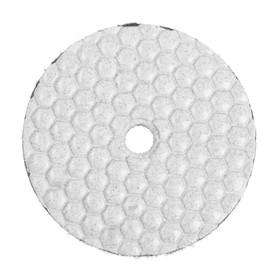 Алмазный гибкий шлифовальный круг TUNDRA, для сухой шлифовки, 100 мм, № 50 Ош
