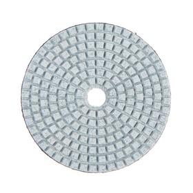 Алмазный гибкий шлифовальный круг TUNDRA, для мокрой шлифовки, 100 мм, № 50 Ош