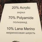 """Пряжа """"Tango"""" 10%меринос. шерсть,20%акрил, 70%полиамид 275м/50гр (1476 коричневый) - Фото 3"""