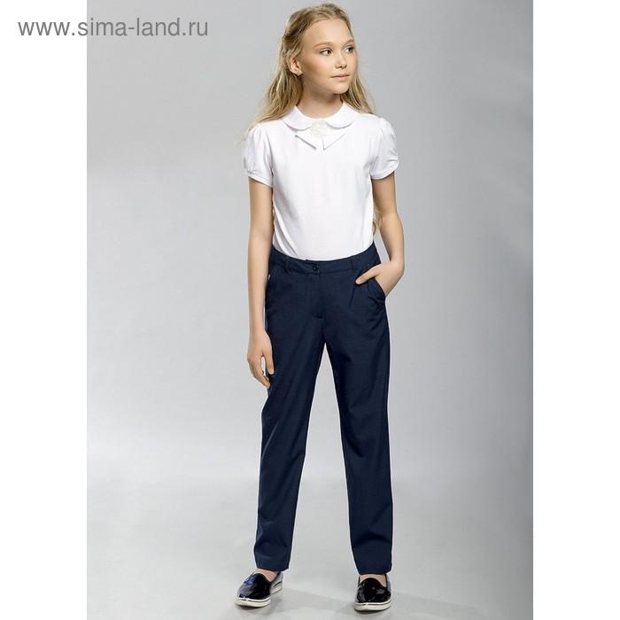 Брюки для девочки, рост 128 см, цвет синий