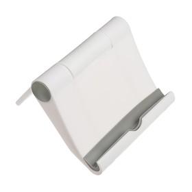 Подставка для телефона/планшета Belsis BS3105W, складная, белая