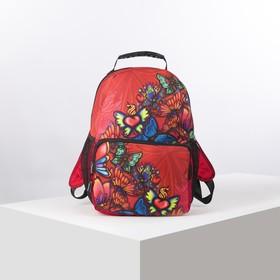 Рюкзак школьный, отдел на молнии, наружный карман, цвет оранжевый