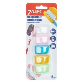 """Защитные колпачки для зубных щёток """"7 days"""", 5 шт"""