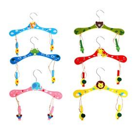 Вешалка-плечики детская с прищепками, размер 30-34, Зоопарк, цвет МИКС