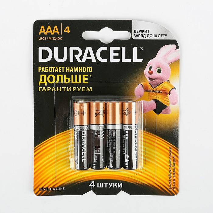 Батарейка алкалиновая Duracell Basic, AAA, LR03-4BL, 1.5В, блистер, 4 шт.