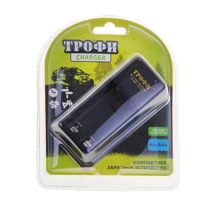"""Зарядное устройство """"Трофи"""" TR-920, для аккумуляторов 2хAA/AAA, 120 мА, МИКС"""