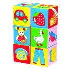 Набор развивающих мягких кубиков «Предметы»