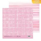 Бумага для скрапбукинга «Розовый закат», 20 ? 20 см, 180 г/м
