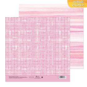 Бумага для скрапбукинга «Розовый закат», 20 × 20 см, 180 г/м