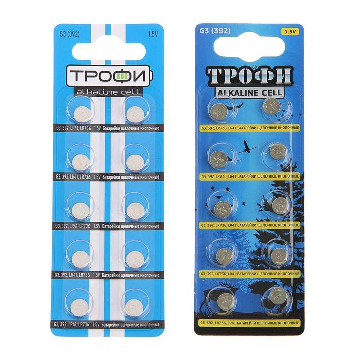 "Батарейка алкалиновая ""Трофи"" Alkaline Cell, G3 (392, LR736, LR41)-10BL, 1.5В, блистер,10 шт."